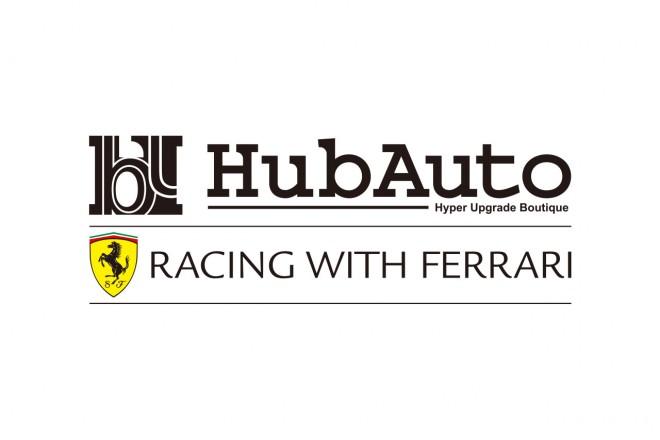HubAuto Racingのロゴ。フェラーリのオフィシャルサポートチームである『RACING WITH FERRARI』の称号を得た。