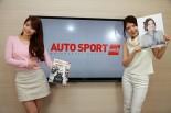 今シーズンからオートスポーツwebナビゲーターを春菜めぐみさん(左)と古崎瞳(右)さん