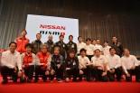 2016ニッサンモータースポーツ活動計画発表会の様子