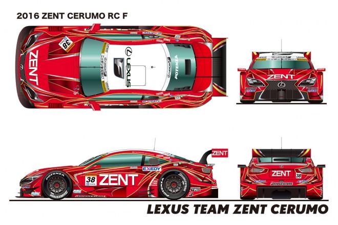 ZENT CERUMO RC Fの2016年仕様カラーリング。今季はイエローが配され、新鮮な印象となりそう