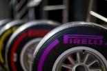 2016年、新たに導入された紫のウルトラソフトタイヤ