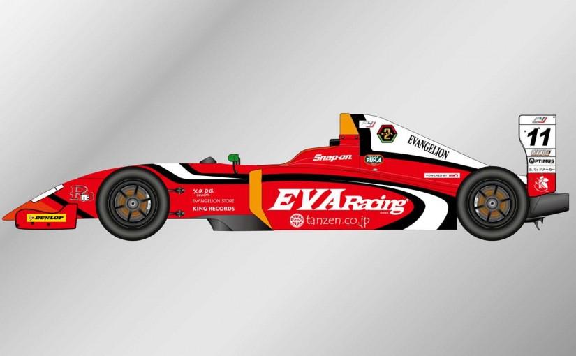 FIA-F4選手権に投入されるエヴァRT弐号機Rn-s