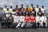 2016年第1戦オーストラリアGP ドライバー集合写真