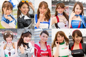 日本レースクイーン大賞2016新人部門、ファイナリスト10名