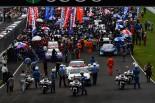 スポーツランドSUGOでのスーパーGT第4戦スタート前の様子