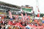 2016年F1第14戦イタリアGP 表彰台