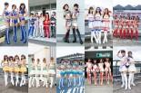 モバオク!日本レースクイーン大賞2016コスチューム部門ファイナリスト10チーム