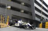 33年に渡り、F3マカオグランプリにタイヤを供給してきたヨコハマタイヤがサプライヤーを離れることとなった。