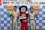 『岡崎モータースポーツフェスティバル』発表会に登場したオカザえもんと一貴、大祐