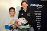スペシャルヘルメットをデザインした佐々木大輔くんと中嶋大祐。