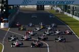 スーパーフォーミュラ第7戦鈴鹿・レース2のスタート