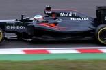 2016年日本GP フェルナンド・アロンソ(マクラーレン・ホンダ)