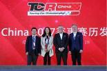 昨年末に中国・上海で開催された「TCRチャイナ」のラウンチイベント