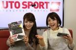 オートスポーツwebナビゲーターのふたりがRCコンパクトドローンwithカメラを紹介