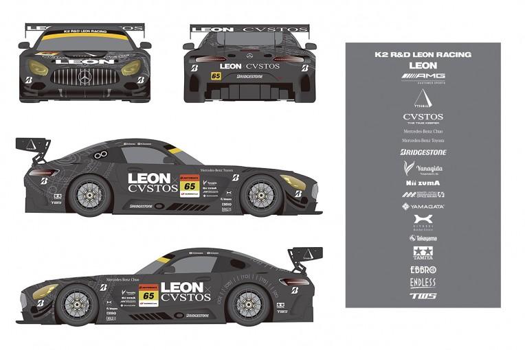 2017年もスーパーGT300クラスにメルセデスAMG GT3で参戦するK2 R&D LEON RACING。今季はBSを装着する。