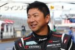 スーパー耐久に参戦する新チームを立ち上げることになった片岡龍也