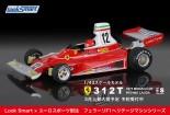ユーロスポーツ別注 ルックスマート 1/43スケール フェラーリ312T ニキ・ラウダ 1975年モナコGP優勝