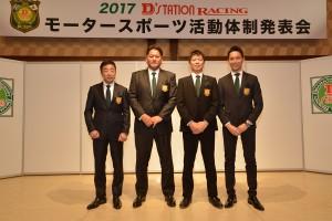 スーパーGTのチーム体制。星野オーナー、佐々木総監督、武田監督、藤井誠暢