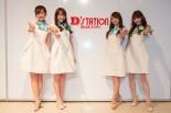 2017D'stationフレッシュエンジェルズに決まった中村比菜さん、森園れんさん、安藤麻貴さん、小越しほみさん(左から)