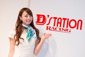D'stationフレッシュエンジェルズ/安藤麻貴さん