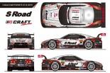 S Road CRAFTSPORTS GT-Rのカラーリング