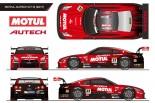 MOTUL AUTECH GT-Rの2017年仕様カラーリング。パターンが刷新された。