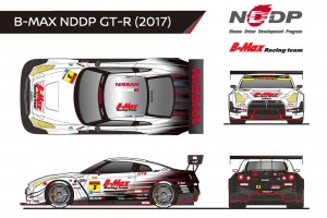 B-MAX NDDP GT-Rの2017年仕様カラーリング