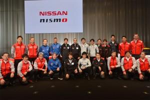 日産自動車グローバル本社ギャラリーで行われたニッサン/ニスモの2017年活動計画発表会のようす