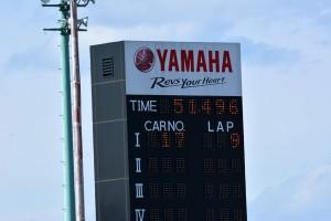 グッドスマイル 初音ミク AMGの51秒496がタワーに表示された。