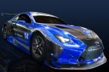 昨年11月のSEMAショーでFパフォーマンス・レーシング設立とともにお披露目されたレクサスRC F GT3