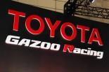 『2016 TOYOTA GAZOO Racing プレスカンファレンス』が2月4日に開催される