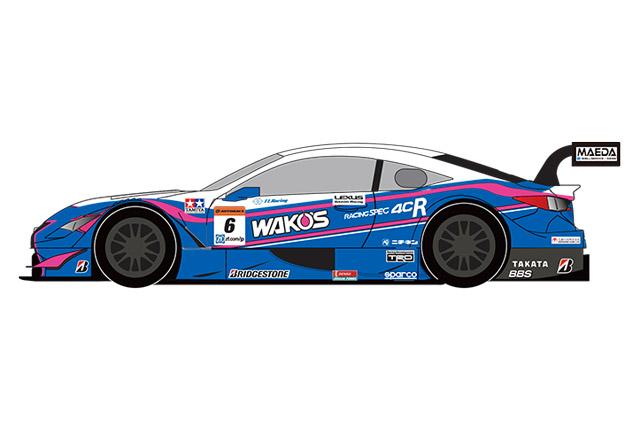 スーパーGT | GT500:6号車WAKO'S RC Fの新カラーリング発表