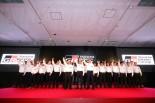 スーパーGT | トヨタモータースポーツ活動計画発表会まとめ