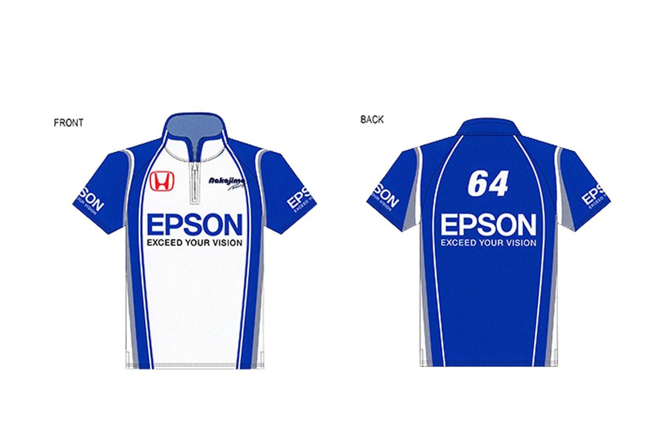 "Epson NSX、""パワーアップ""した新カラー公開"