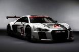 スーパーGT | スーパーGTシリーズエントリーの新チーム『Audi Team Braille』はどんなチーム?