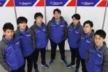今季、ル・ボーセモータースポーツからスーパー耐久とFIA-F4選手権へ参戦するドライバーと監督