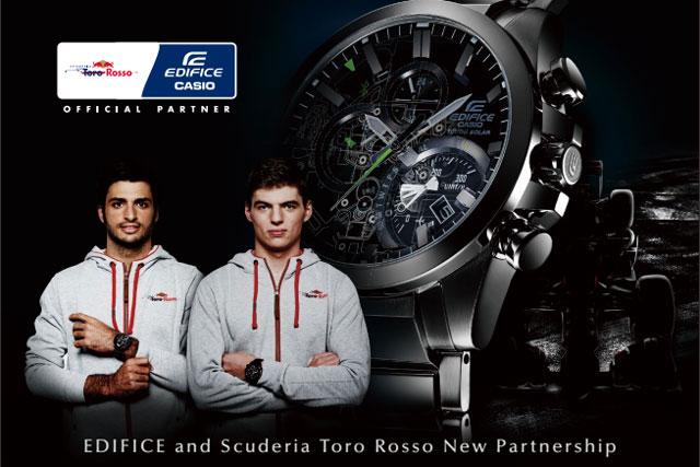F1 | カシオ「EDIFICE」トロロッソの公式パートナーに