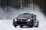 ラリー/WRC | 雪不足でWRC第2戦にスケジュール変更の可能性