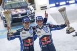 ラリー/WRC | WRC:オジエ2連勝。パッドンが2度目の表彰台獲得
