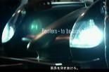 海外レース他 | 動画:トヨタ、TS050ハイブリッドの実車映像公開