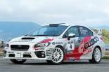 ラリー/WRC | キャロッセ、今季も幅広くラリー/レース活動展開