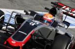 F1   ハースF1「むしろ当面、他のスポンサーはないほうが良い」