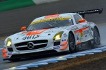スーパーGT | Arnage Racingが16年体制発表。久保凛太郎を起用し安岡とコンビ