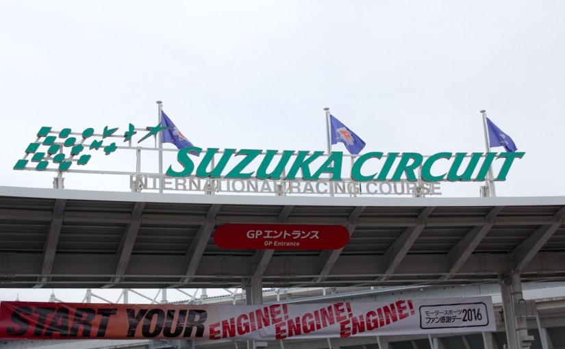F1 | 鈴鹿ファン感謝デー2日目 USTREAM配信中