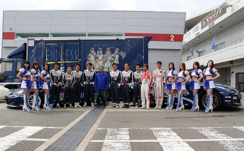 国内レース他 | ENDLESS SPORTS、今季はニッサンGT-RをST-Xに投入。スーパー耐久王座連覇狙う