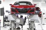 北米ホンダは新型NSXの量産を4月下旬より開始する。