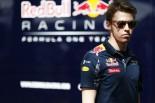 F1 | クビアト「すべて順調。最初からマシンの感触がいい」:レッドブル オーストラリア金曜