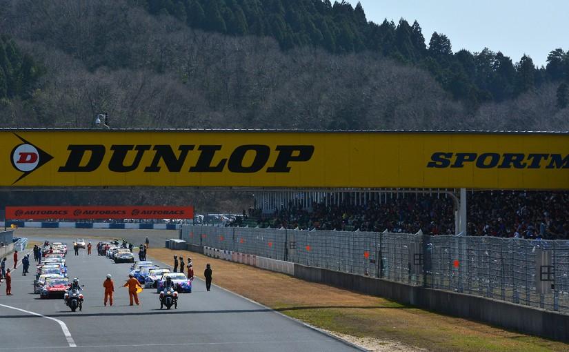 スーパーGT岡山公式テストには多くのファンが訪れた。