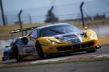 国内レース他 | S耐用フェラーリ488 GT3が富士で初走行。着実な手応え得る