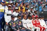 2016年第1戦オーストラリアGP F1ドライバー集合写真